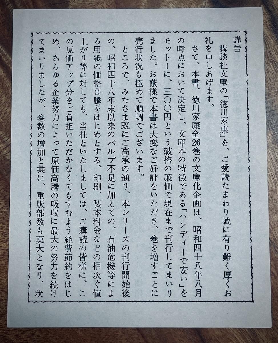 f:id:shigekihashimoto:20210703235833j:plain