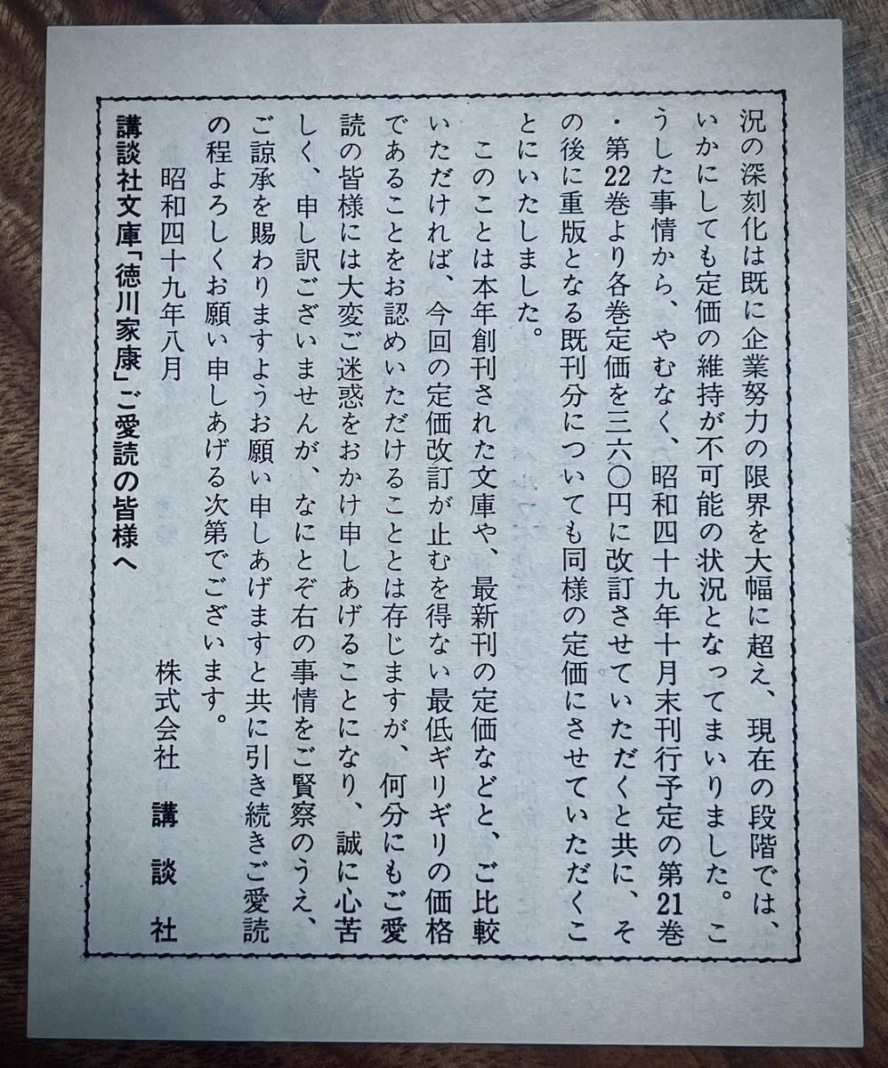 f:id:shigekihashimoto:20210703235850j:plain