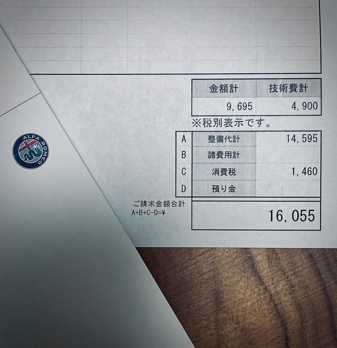 f:id:shigekihashimoto:20210718200704j:plain
