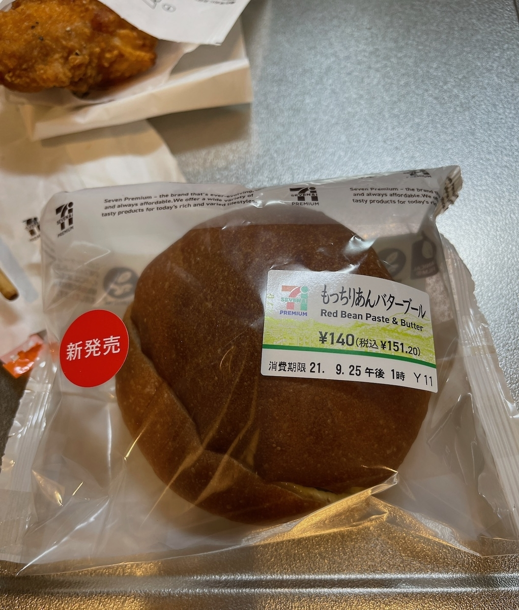 f:id:shigekihashimoto:20210923212941j:plain