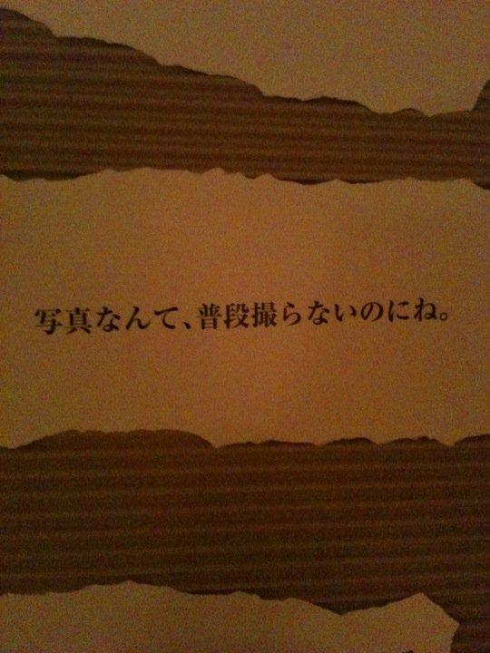 f:id:shigekikoma2:20160807020023j:plain