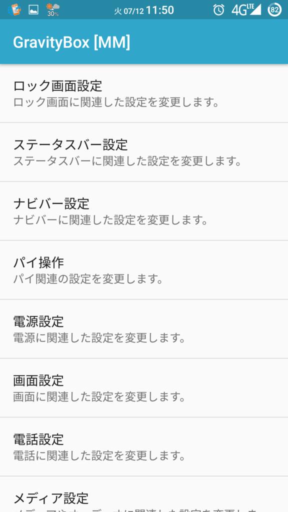 f:id:shigemaru-ace:20160712160619p:plain