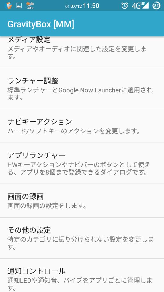 f:id:shigemaru-ace:20160712160649p:plain