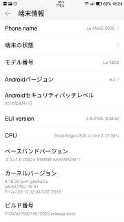 f:id:shigemaru-ace:20170403185206j:plain