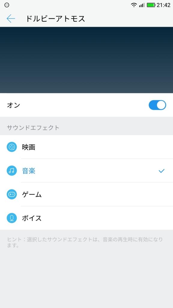 f:id:shigemaru-ace:20170416222020j:plain