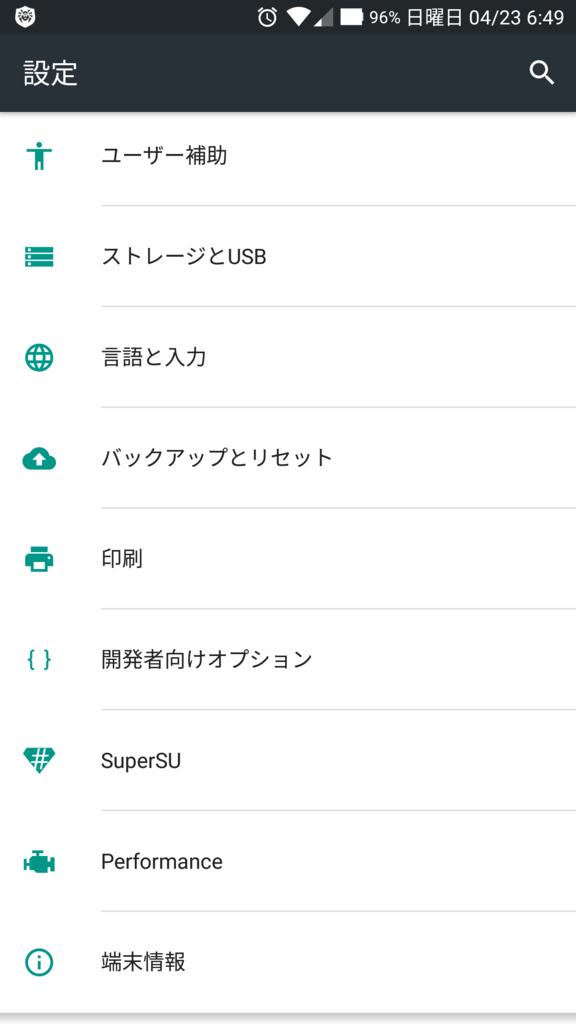 f:id:shigemaru-ace:20170423221256p:plain