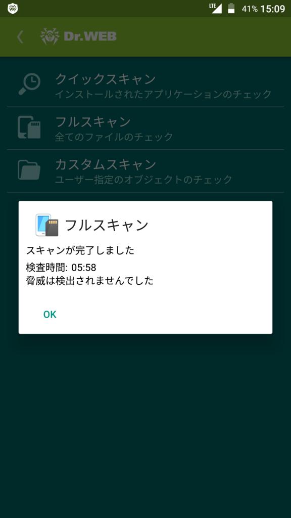 f:id:shigemaru-ace:20170423222028p:plain