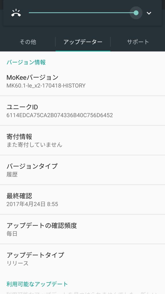 f:id:shigemaru-ace:20170424162705p:plain