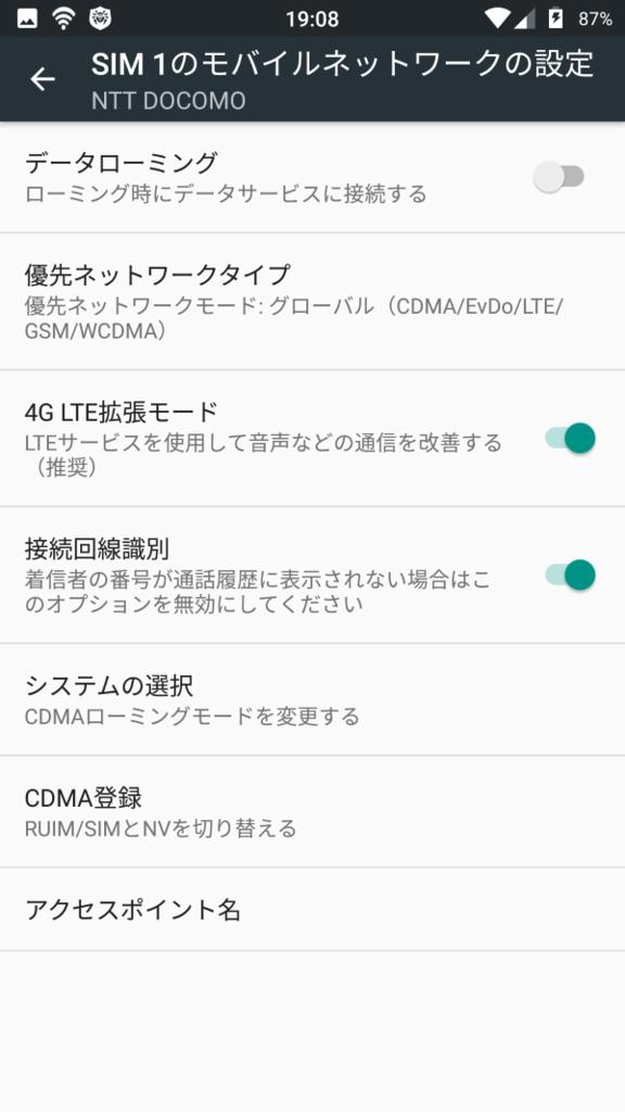 f:id:shigemaru-ace:20170502191955p:plain