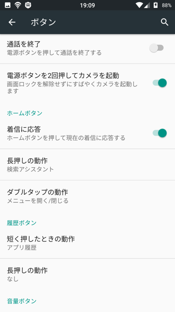 f:id:shigemaru-ace:20170502192106p:plain