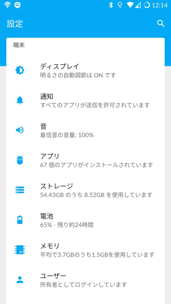 f:id:shigemaru-ace:20170513122040p:plain