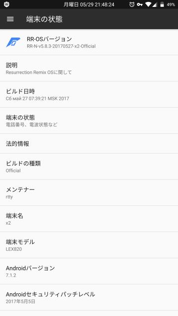 f:id:shigemaru-ace:20170529220032p:plain
