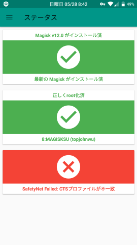 f:id:shigemaru-ace:20170529221545p:plain