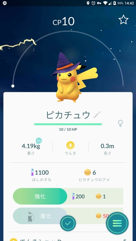 f:id:shigemaru-ace:20171028145334j:plain