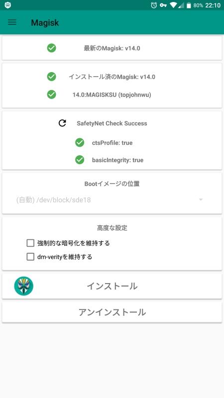f:id:shigemaru-ace:20171105221928j:plain