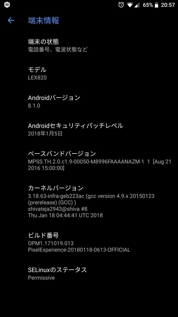 f:id:shigemaru-ace:20180129210355p:plain