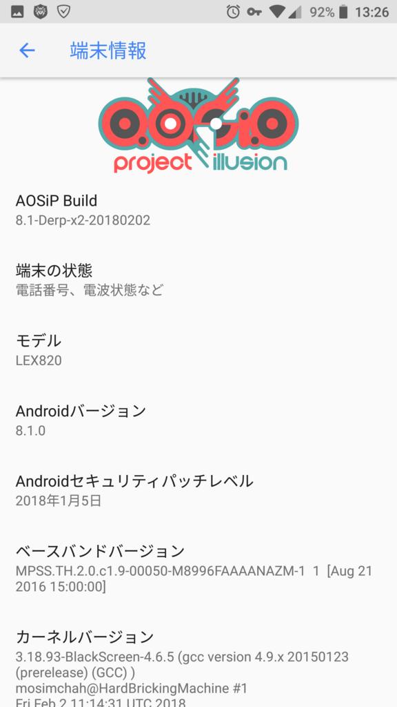 f:id:shigemaru-ace:20180204182917p:plain