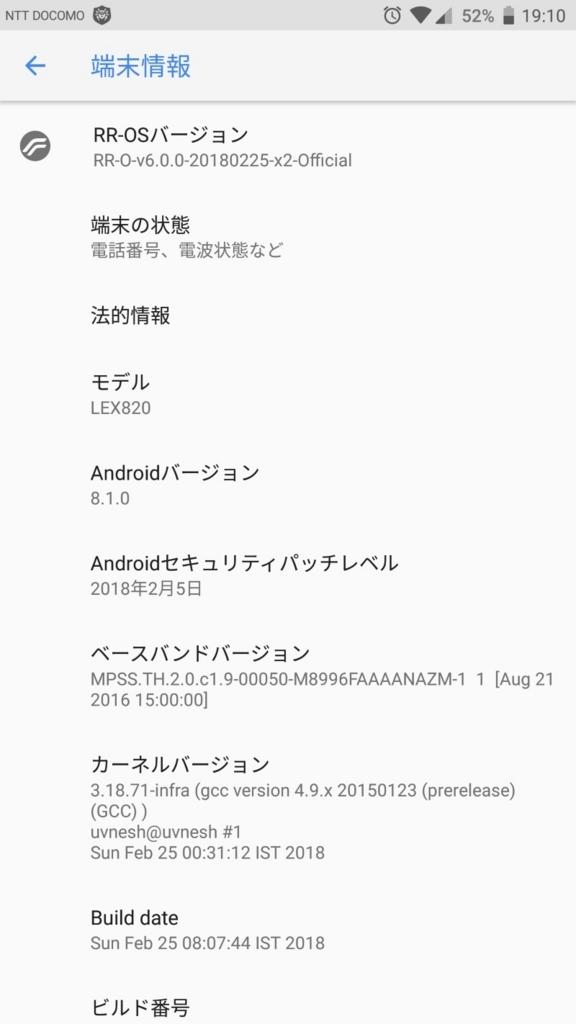 f:id:shigemaru-ace:20180314191336j:plain