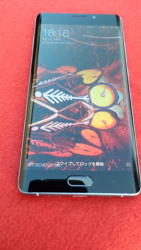 f:id:shigemaru-ace:20180510195638j:plain