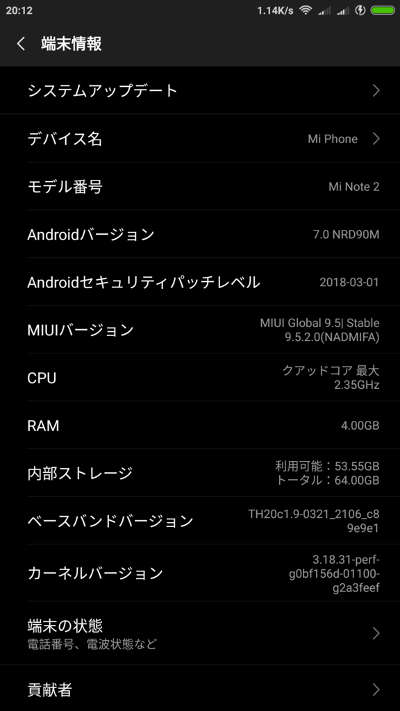f:id:shigemaru-ace:20180510201637p:plain