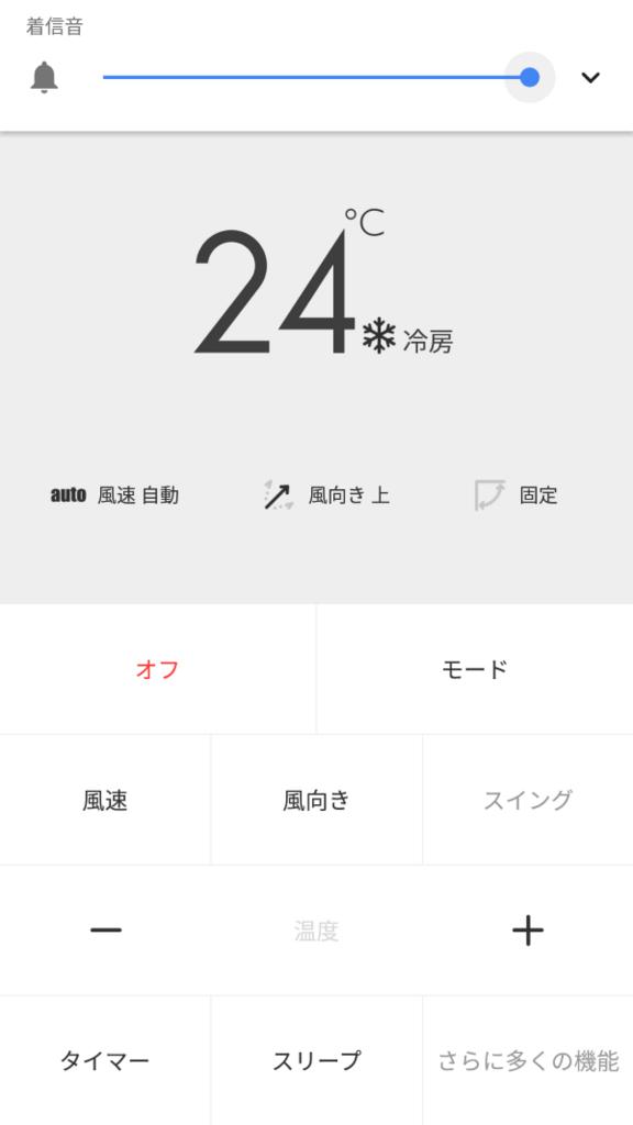 f:id:shigemaru-ace:20180716211141p:plain