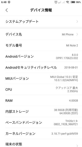 f:id:shigemaru-ace:20181101072110p:plain