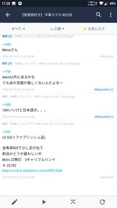 f:id:shigemaru-ace:20190313174605p:plain
