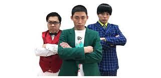 f:id:shigemichi_maeda:20200405033709p:plain