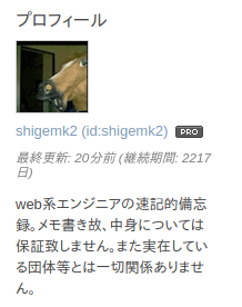f:id:shigemk2:20171014123025p:plain