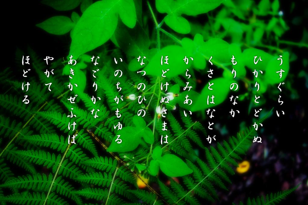f:id:shigenone:20160921002025j:plain