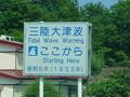 20080813014604