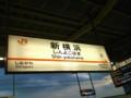 id:shigeo-t