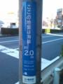 20111225090125