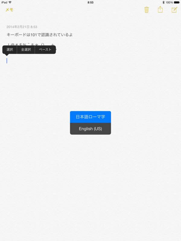 20140221092837