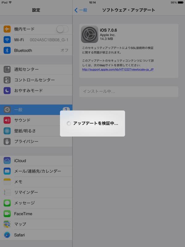 20140222102204