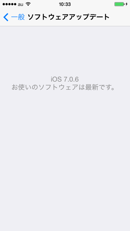 20140222103737