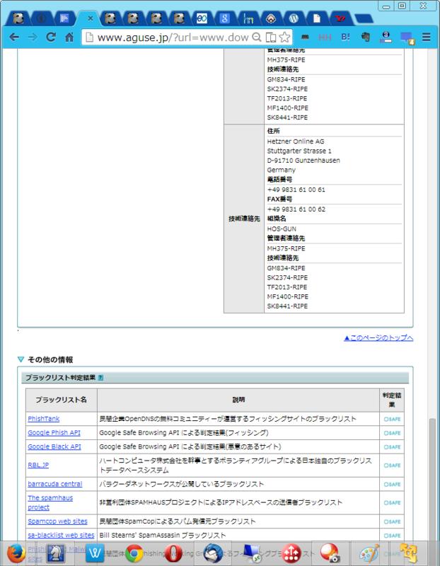 f:id:shigeo-t:20140223095503p:plain