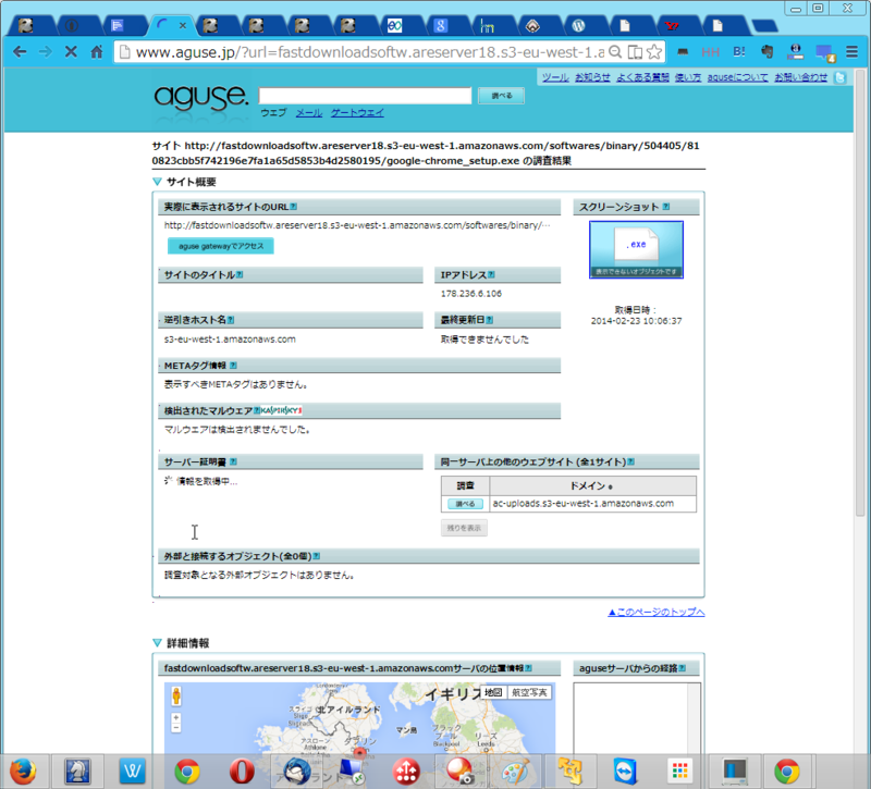 f:id:shigeo-t:20140223102125p:plain
