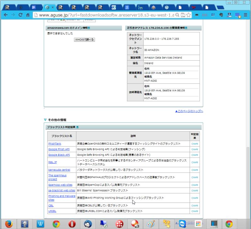 f:id:shigeo-t:20140223102829p:plain