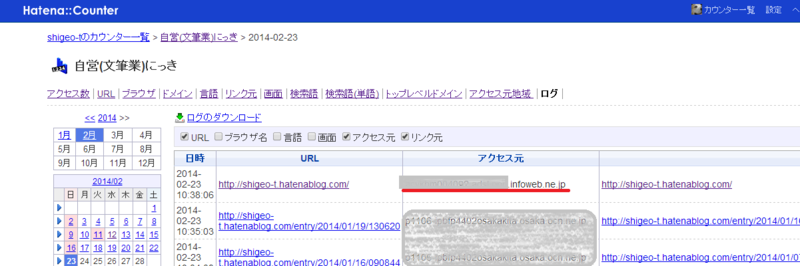 f:id:shigeo-t:20140223104438p:plain