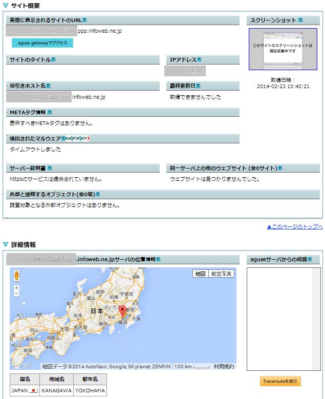 f:id:shigeo-t:20140223104455p:plain
