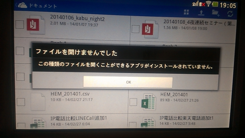 20140302175129