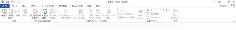 f:id:shigeo-t:20140307095532p:plain