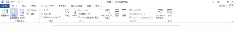 f:id:shigeo-t:20140307100805p:plain