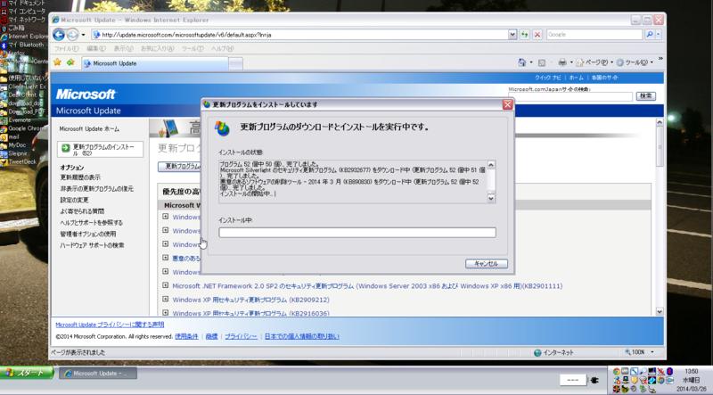 f:id:shigeo-t:20140327112149p:plain