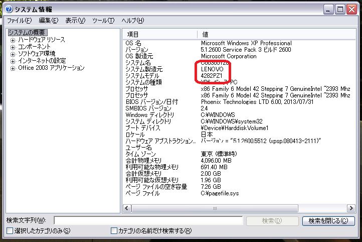 f:id:shigeo-t:20140327122433p:plain