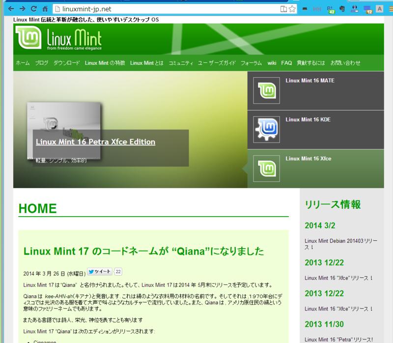 f:id:shigeo-t:20140427104627p:plain