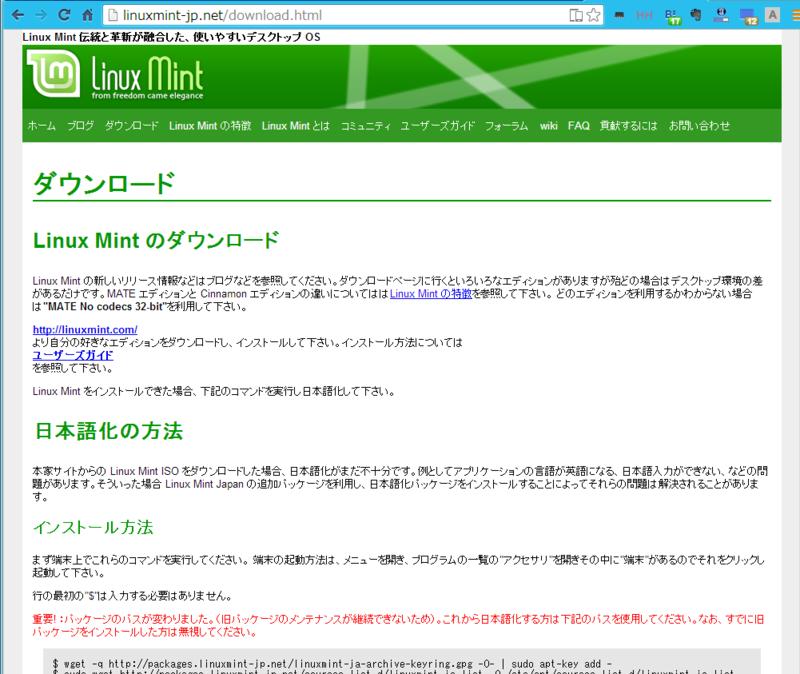 f:id:shigeo-t:20140427104848p:plain