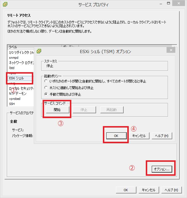 f:id:shigeo-t:20140507091832p:plain