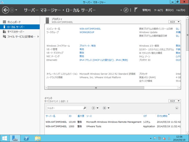 f:id:shigeo-t:20140519122159p:plain